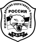 """Наклейка на автомобиль """"ОДОН Россия"""""""