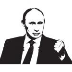 """Наклейка на автомобиль """"Путин"""""""