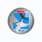 """Декоративные часы Часы """"70 лет победы"""""""