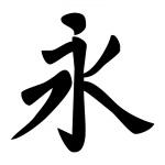 Виниловая наклейка «Знак»
